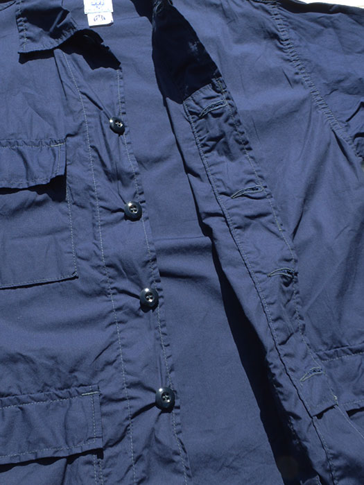 1123 BDU-R (Cotton Broadcloth)